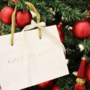 クリスマスに特別な贈り物を