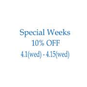 Special Weeks 10%OFF