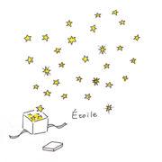 Etoile~お星様モチーフ~
