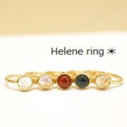 Helene ring * new color