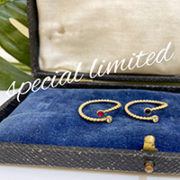 special limited ring*オススメコーデ