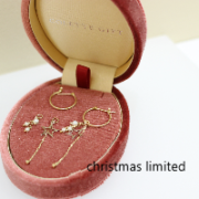 Christmas limited*